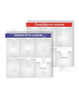 Д-5/А4 - Информационная доска на 5 карманов А4 + 1 А4 для брошюр