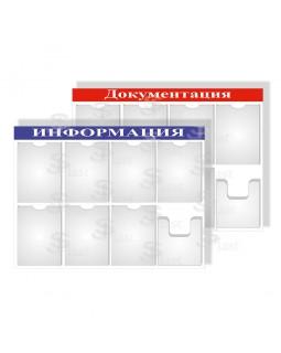 Д-7/А4 - Информационная доска на 7 карманов А4 + 1 А4 для брошюр