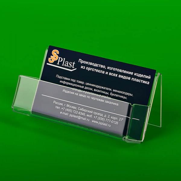 Подставка под визитки с опорой