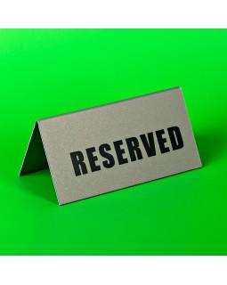 Табличка Reserved 200х100 мм.