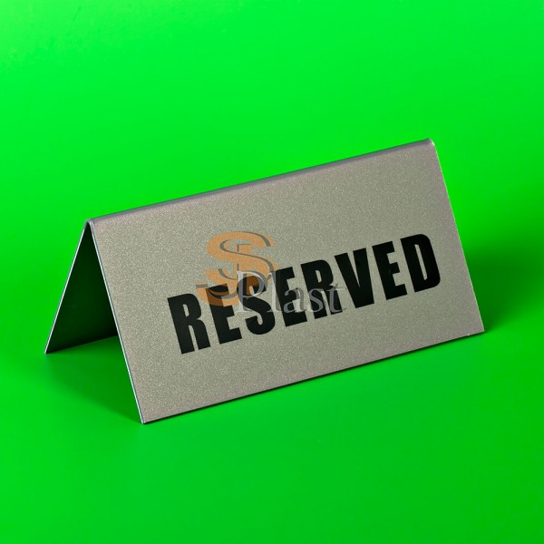 Табличка Reserved