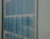 Информационная доска для лаборатории Хеликс