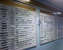 Доска информации с врачами для больницы